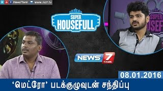 Interview with 'Metro' movie team | Super Housefull