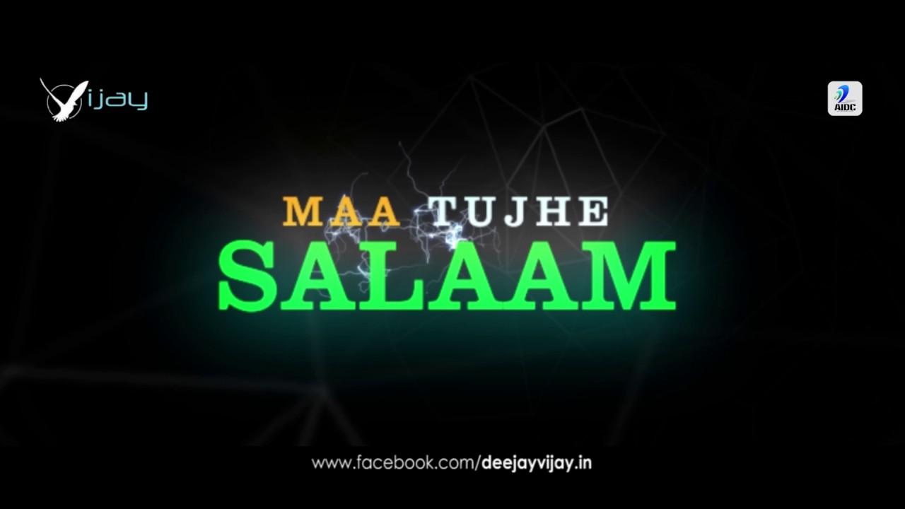 A R Rahman Vande Matram Deejay Vijay Remix #1