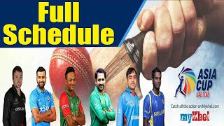 Asia Cup 2018: Full Schedule of Timings and Matches | वनइंडिया हिंदी