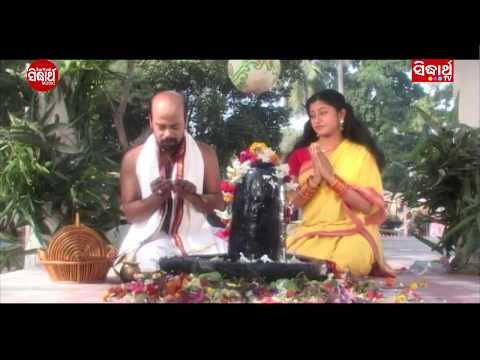 Oriya Bhajans