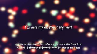 MBLAQ- Stay lyrics [Eng. | Rom. | Han.] MP3