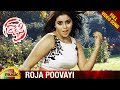 Latest Telugu Movie Video Songs 2017 Roja Poovayi Full Video Song Rakshasi Telugu Movie Poorna