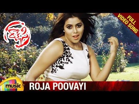 latest-telugu-movie-video-songs-2017-|-roja-poovayi-full-video-song-|-rakshasi-telugu-movie-|-poorna