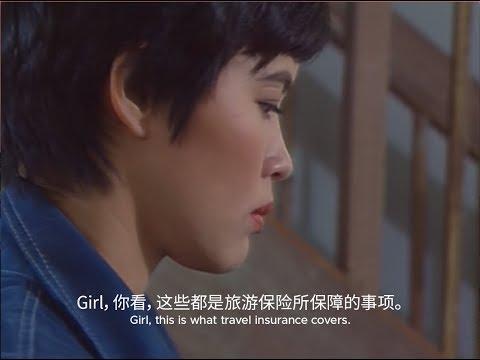 The Unbeatables discuss Travel Insurance