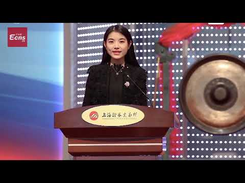 Shanghai Stock Exchange launches online listing ceremony amid epidemic