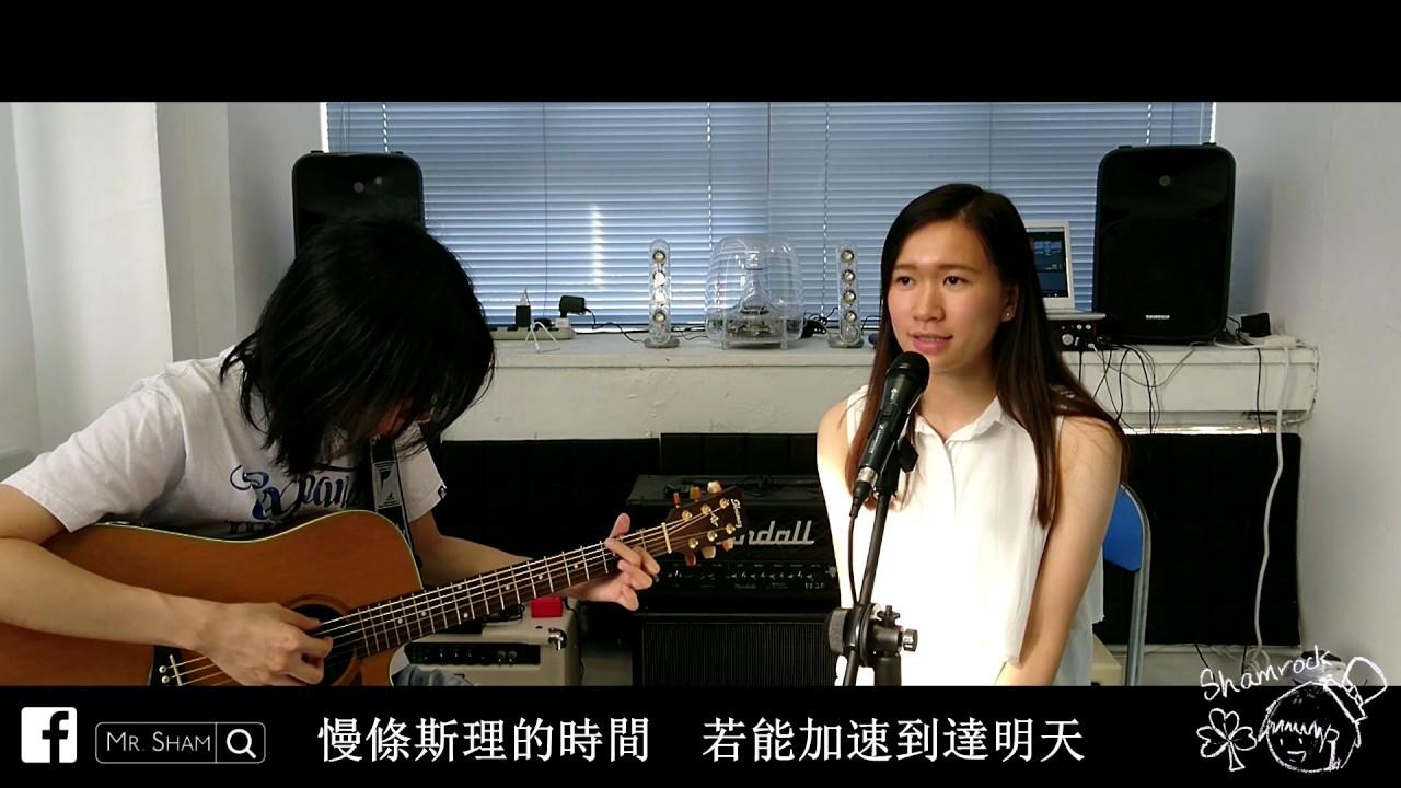 夜盲癥 蔡健雅 live cover (付歌詞) - YouTube
