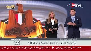 الطريق إلى الاتحادية - شافكي المنيري: قوات الأمن اللي واقفة بتحمينا تُحملنا مسئولية