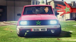 رحله مجنونه بسيارات مغربية 100% في لعبة حرامى السيارات 5   Grand Theft Auto V PC