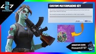 FORTNITE CUSTOM MATCHMAKING SCRIMS KEY LIVE! (NA EAST WEST, EUROPE, OCEANIA, ASIA) AIRPODS GIVEAWAY