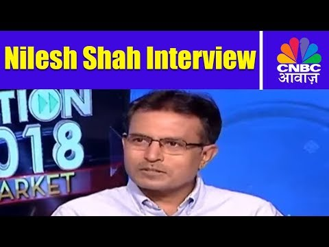Nilesh Shah Interview | 2017 For Mutual Funds | CNBC Awaaz