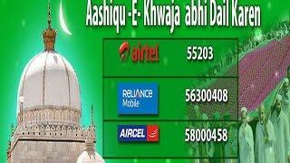 Dargah Hazrat Khwaza Garib Nawaz history and story, 09