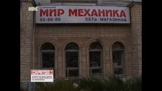 музеи москвы видео