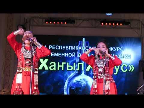 """Ансамбль варганной музыки """"Айархаан"""" из Якутии. 14 апреля 2019"""