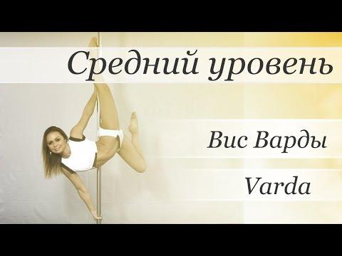 Валерия поклонская видеоуроки
