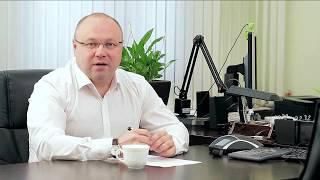 Обращение Генерального директора компании ООО
