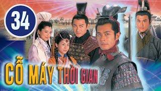 Cỗ máy thời gian 34/40 (tiếng Việt), DV chính:Cổ Thiên Lạc, Tuyên Huyên; TVB/2001