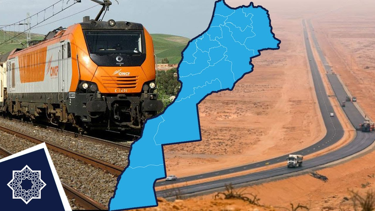 مخطط الطرق السيارة والسكك الحديدية بالمغرب
