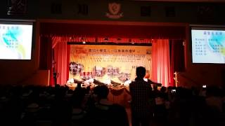 Publication Date: 2014-05-30 | Video Title: 匯知中學2013-2014 Qualied crew畢業禮s