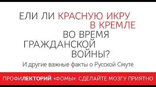 Василий Цветков: какими были будни вождей и генералов в эпоху Гражданской войны?