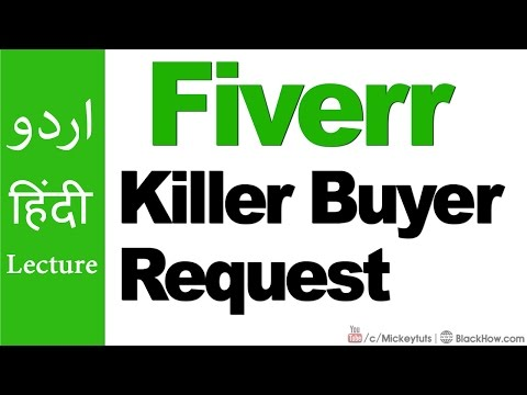 How to Write Fiverr Killer Buyer Request | Get Quick Orders | Urdu/Hindi Tutorial