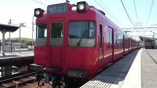 【フルHD】名古屋鉄道豊田線200系 黒笹(TT04)駅発車 1