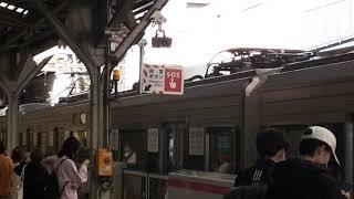 207系T16編成+S8編成快速同志社前行き 京橋駅発車