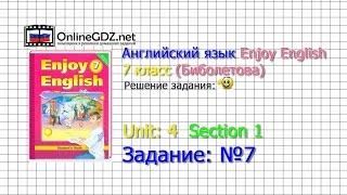 Unit 4 Section 1 Задание №7 - Английский язык