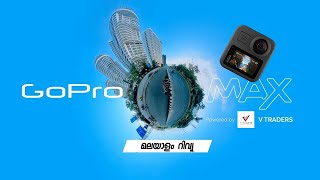 GoPro Max Unboxing and hands on review in Malayalam - 4K