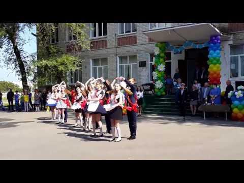 Последний звонок 2016- выпускной вальс (МБОУ СОШ №8 г.Невинномысск)
