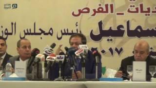 مصر العربية | الأعمال الأوروبي