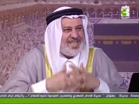 Muslim TV Live - Al Arabia