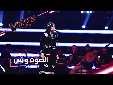#MBCTheVoice - مرحلة الصوت وبس - سهى المصري تؤدّي أغنية 'يا ليل يا جامع' thumbnail