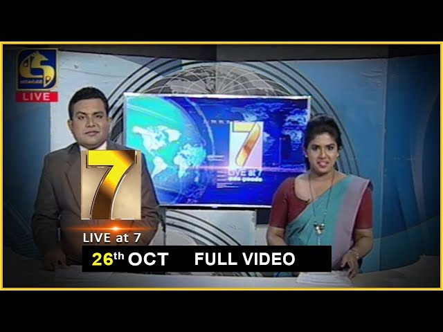 Live at 7 News – 2019.10.26