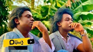 Hamadai Feat Aslay - Mchuchu (Official Video)