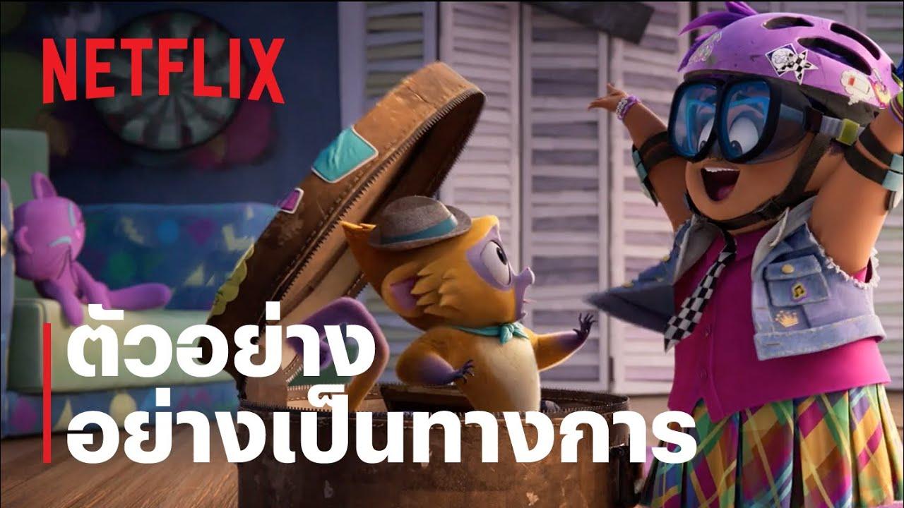 วีโว่ (Vivo) | ตัวอย่างภาพยนตร์อย่างเป็นทางการ | Netflix