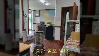 인천 대로변 스팀세차,광택 추천 상가임대.