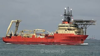 RESPONDER - KT SUBMARINE cable layer ship - 2020