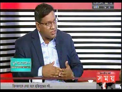Towfiqul Islam Khan on UK banishment on air cargo from Bangladesh on Somoy TV 11.03.2016