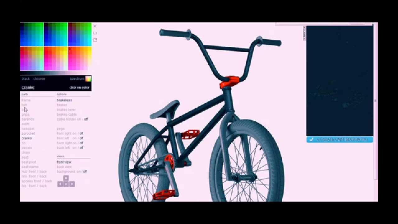 How To Customize Your Own Bmx Youtube
