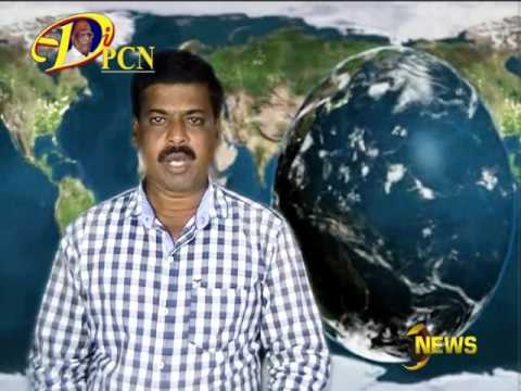 PCN Chittoor Local News on 13-01-2016