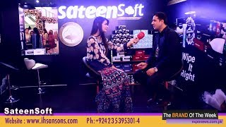 SATEEN SOFT | Cotton Luxury Wipes | IHSAN Sons Sundar Industrial Estate | The Brand Of The Week