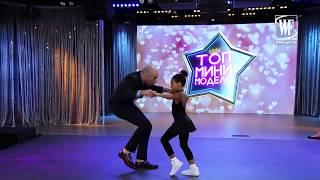 Репортаж WFC о Школе танцев Евгения Папунаишвили (ШТЕП)