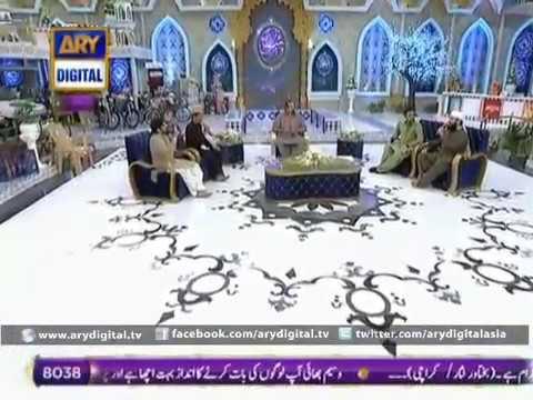 Mein Madinay Chala By Amjad Sabri