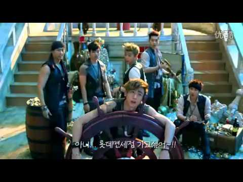 Lotte Duty Free CF: 2pm cut