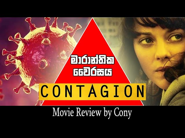 Contagion 2011 Movie Sinhala Quick Review By Cony Youtube