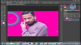 Adobe Photoshop Cs6 Complete Course in Urdu/hindi Part 8