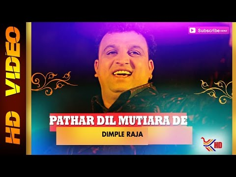 Dimple Raja | Pathar Dil Mutiara De | Masti 2015 | Latest Punjabi Song 2015 | Official Full Video HD