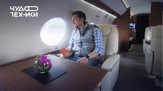 Как устроен частный самолет
