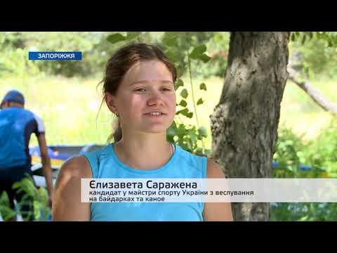 Телеканал TV5: Вихід на велику воду: як запорізькі веслувальники та гребці відновлюють сезон змагань і тренувань
