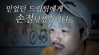 리니지M:앞잡이의 최후! (faet.출발 드립팀)